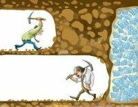Когда готов сдаться